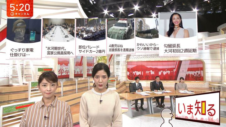 2019年11月26日桝田沙也香の画像06枚目