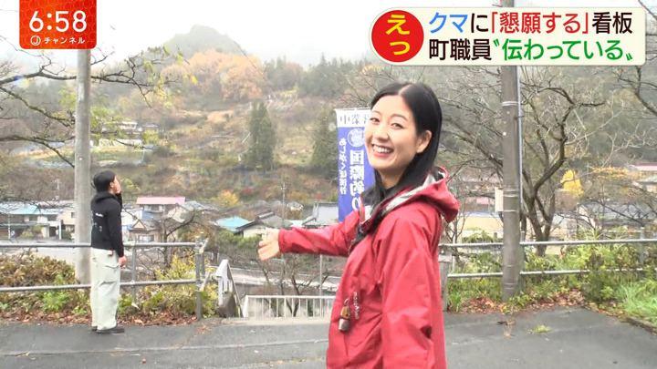 2019年11月26日桝田沙也香の画像11枚目