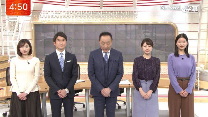 2019年11月27日桝田沙也香の画像01枚目