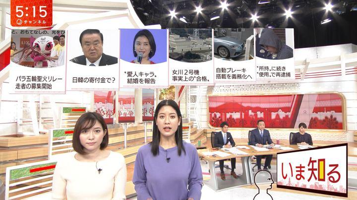 2019年11月27日桝田沙也香の画像02枚目