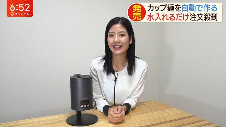 2019年11月27日桝田沙也香の画像04枚目