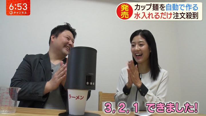 2019年11月27日桝田沙也香の画像06枚目