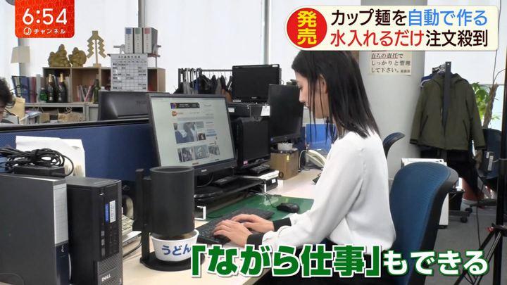 2019年11月27日桝田沙也香の画像07枚目