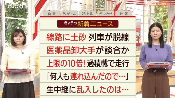 2019年11月27日桝田沙也香の画像08枚目