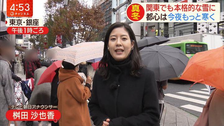 2019年11月28日桝田沙也香の画像01枚目