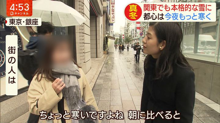 2019年11月28日桝田沙也香の画像03枚目