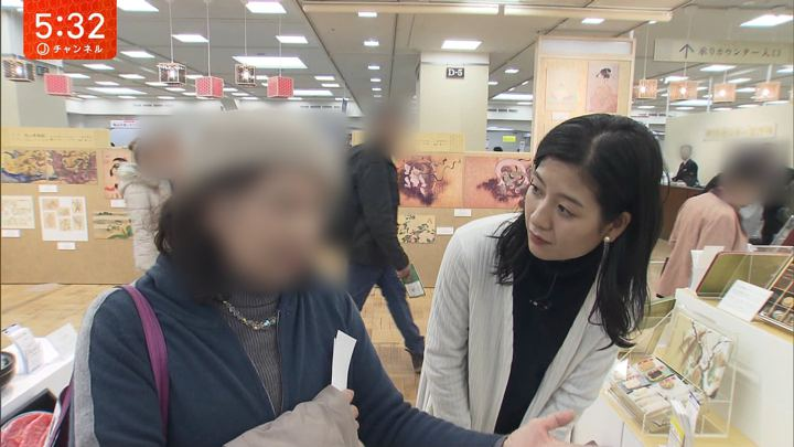 2019年11月28日桝田沙也香の画像04枚目