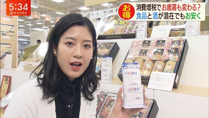 2019年11月28日桝田沙也香の画像08枚目