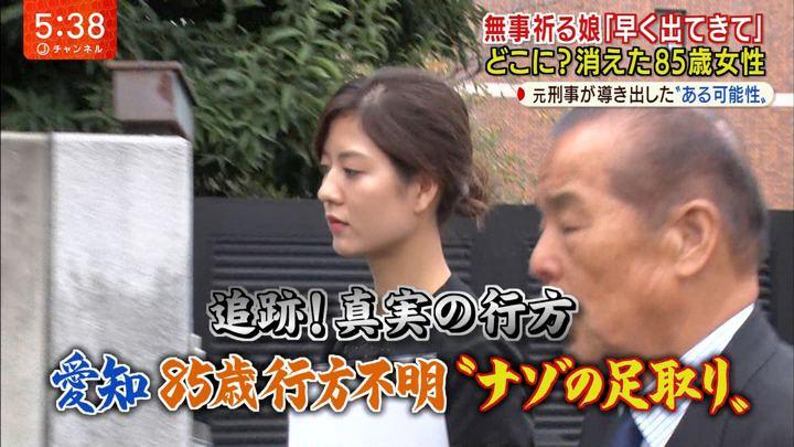2019年11月28日桝田沙也香の画像14枚目
