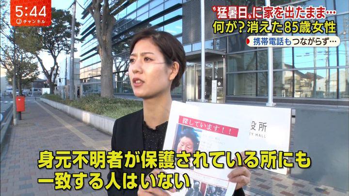 2019年11月28日桝田沙也香の画像15枚目