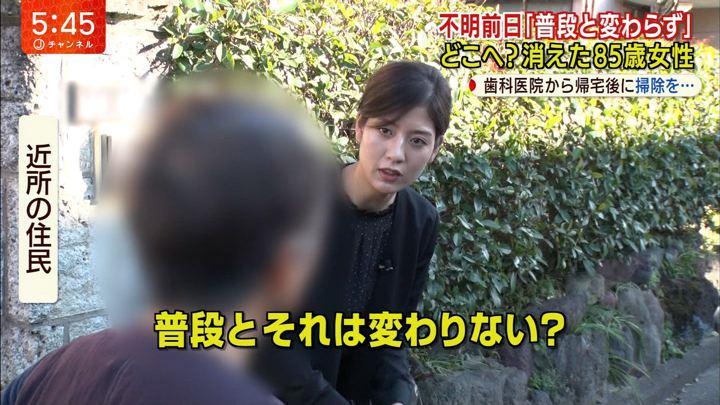 2019年11月28日桝田沙也香の画像16枚目