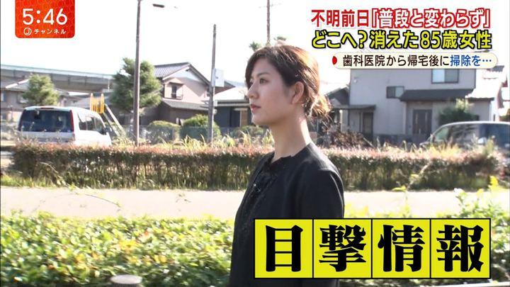 2019年11月28日桝田沙也香の画像17枚目