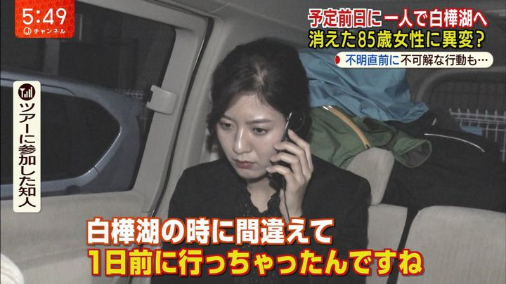 2019年11月28日桝田沙也香の画像18枚目