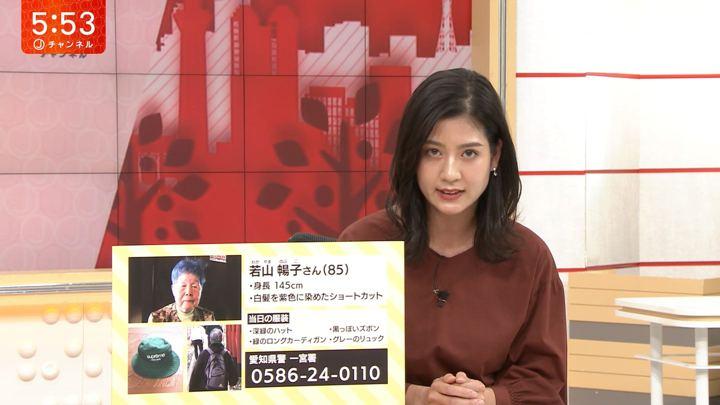 2019年11月28日桝田沙也香の画像19枚目