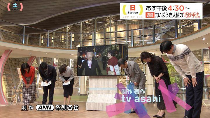 2019年12月14日桝田沙也香の画像05枚目