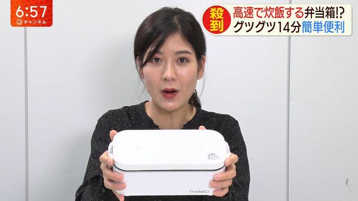 2019年12月17日桝田沙也香の画像03枚目