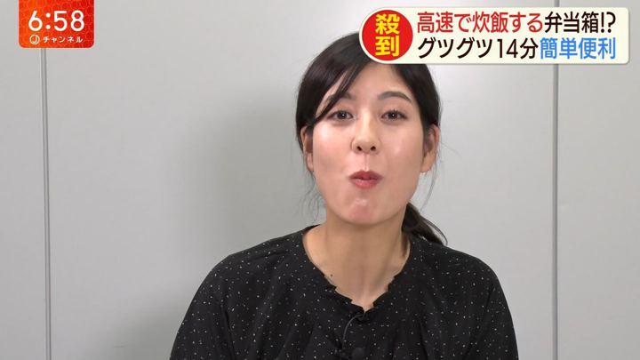 2019年12月17日桝田沙也香の画像06枚目
