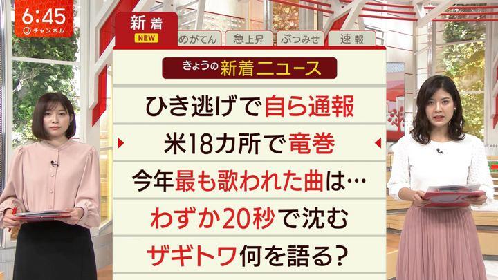 2019年12月18日桝田沙也香の画像04枚目