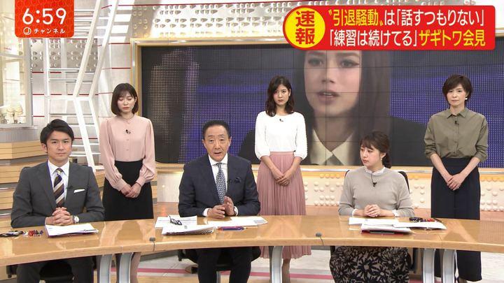 2019年12月18日桝田沙也香の画像06枚目