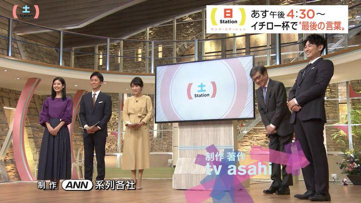 2019年12月21日桝田沙也香の画像06枚目