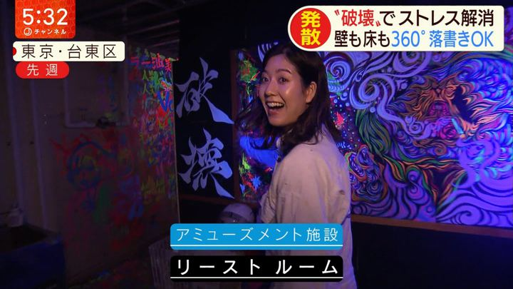 2019年12月23日桝田沙也香の画像01枚目