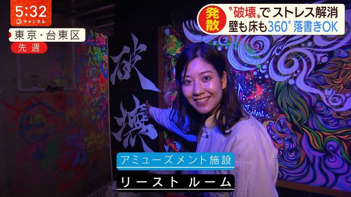 2019年12月23日桝田沙也香の画像02枚目