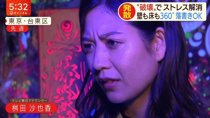2019年12月23日桝田沙也香の画像03枚目