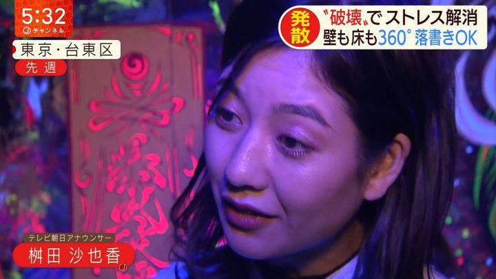 2019年12月23日桝田沙也香の画像04枚目