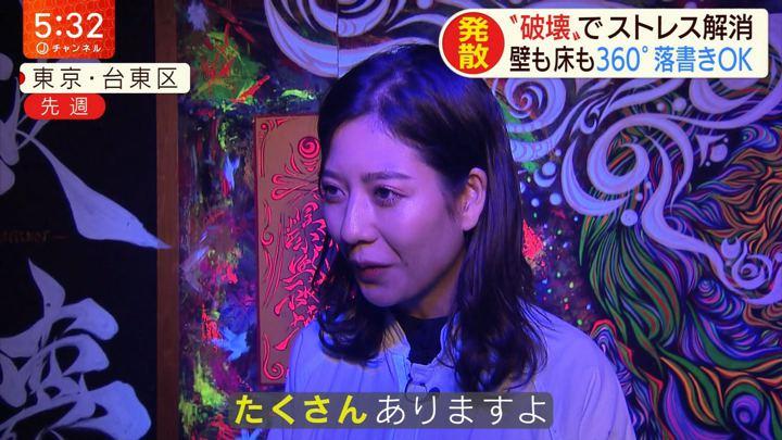 2019年12月23日桝田沙也香の画像06枚目