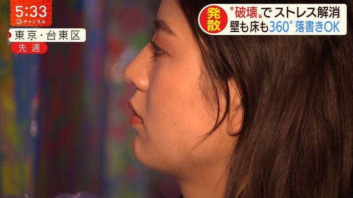 2019年12月23日桝田沙也香の画像07枚目