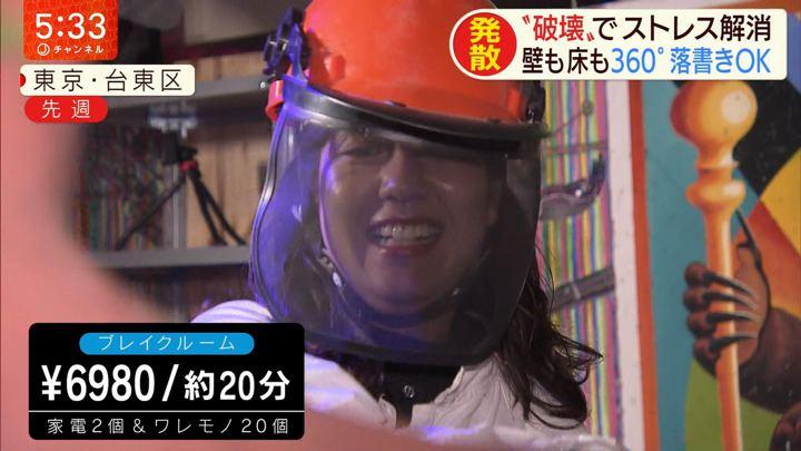 2019年12月23日桝田沙也香の画像09枚目