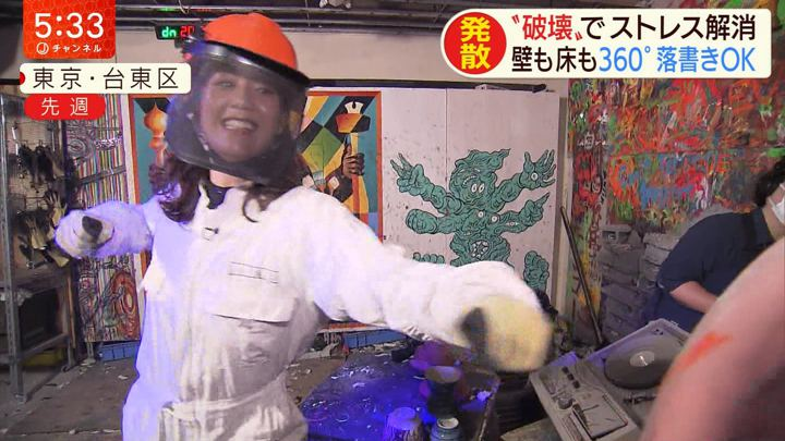 2019年12月23日桝田沙也香の画像10枚目