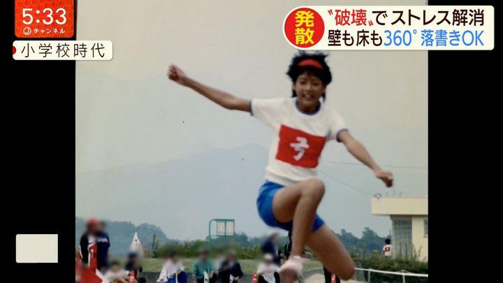 2019年12月23日桝田沙也香の画像11枚目
