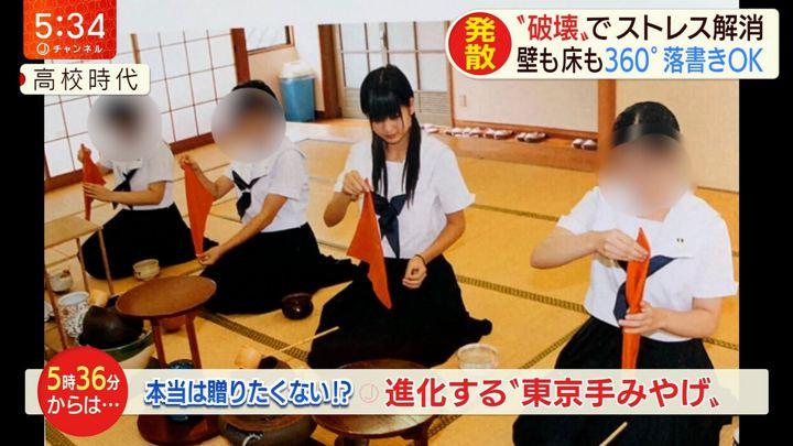 2019年12月23日桝田沙也香の画像13枚目