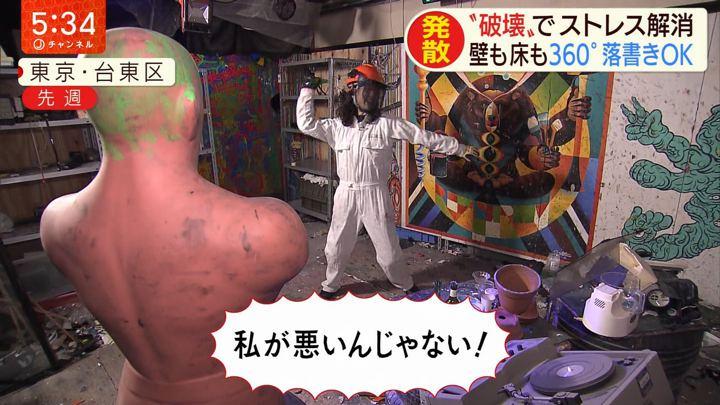 2019年12月23日桝田沙也香の画像15枚目
