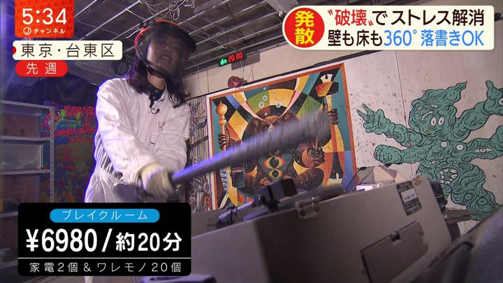 2019年12月23日桝田沙也香の画像17枚目