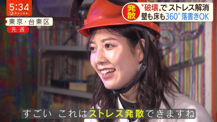 2019年12月23日桝田沙也香の画像19枚目