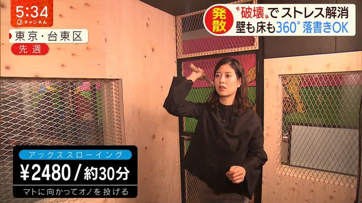 2019年12月23日桝田沙也香の画像20枚目