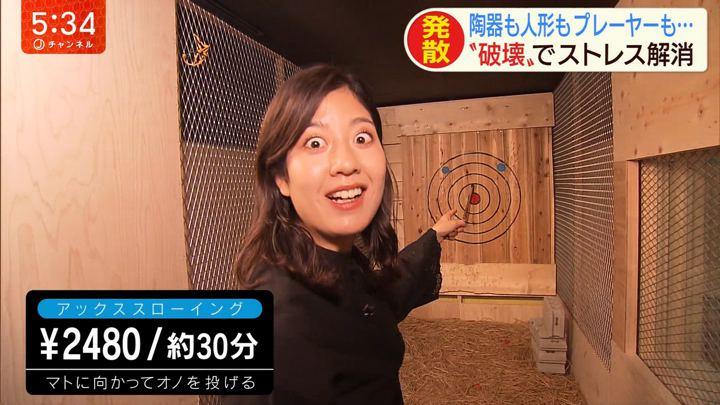 2019年12月23日桝田沙也香の画像21枚目