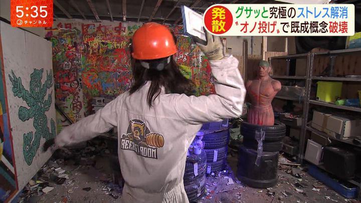 2019年12月23日桝田沙也香の画像22枚目