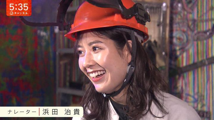 2019年12月23日桝田沙也香の画像23枚目