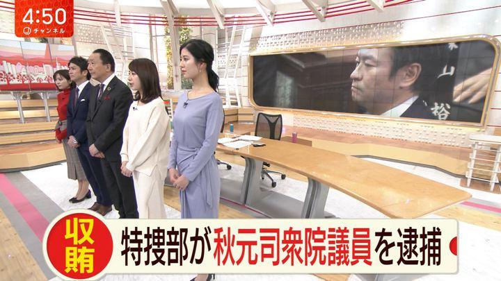 2019年12月25日桝田沙也香の画像02枚目