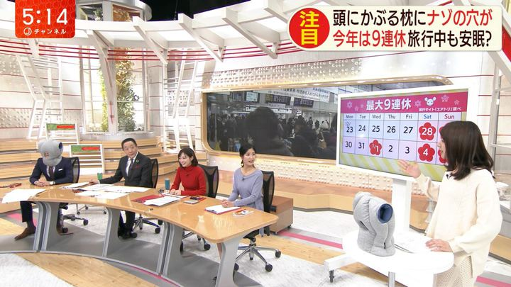2019年12月25日桝田沙也香の画像04枚目