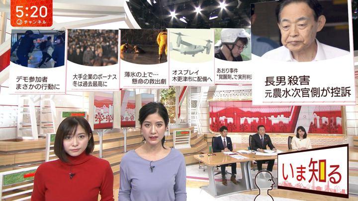 2019年12月25日桝田沙也香の画像05枚目