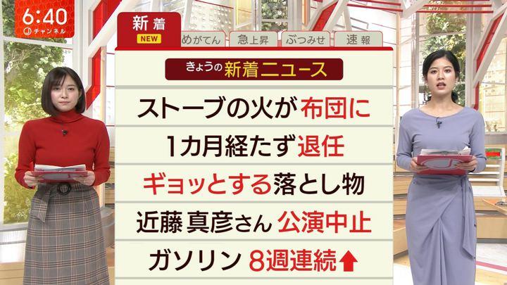 2019年12月25日桝田沙也香の画像06枚目