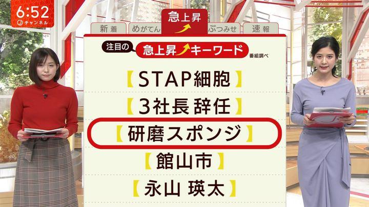 2019年12月25日桝田沙也香の画像07枚目