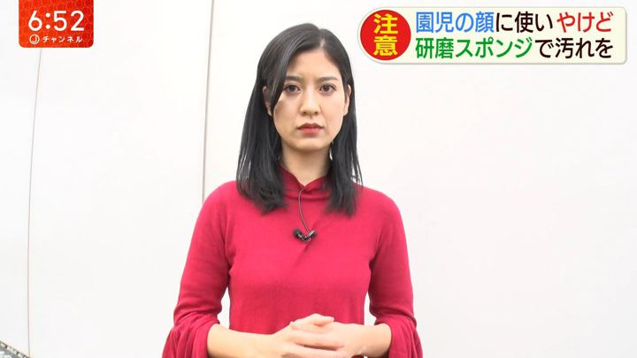 2019年12月25日桝田沙也香の画像08枚目