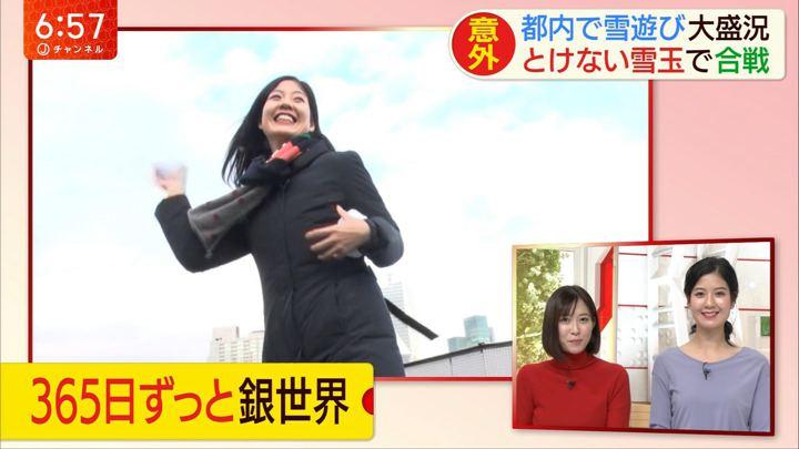 2019年12月25日桝田沙也香の画像12枚目