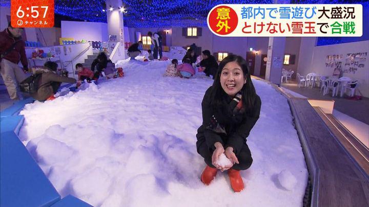 2019年12月25日桝田沙也香の画像15枚目