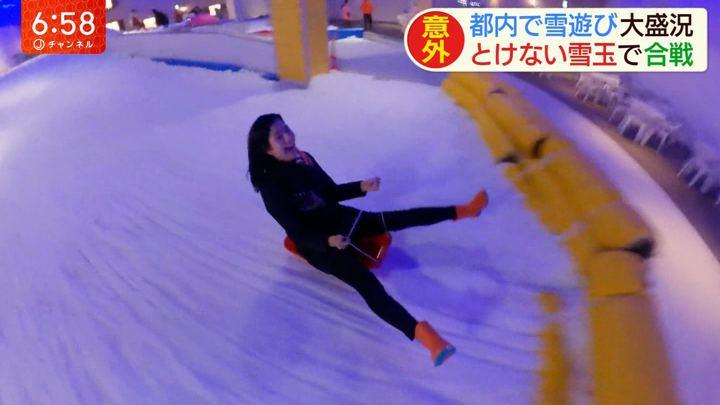 2019年12月25日桝田沙也香の画像18枚目